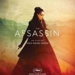 The assassin, un film historique chinois de Hou Hsiao-Hsien