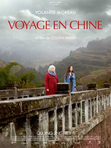 Voyage en Chine, un film de Zoltan Mayer