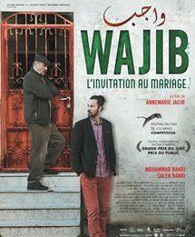 Wajib, l'invitation au mariage
