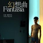 Fantasia, un film de Wang Chao