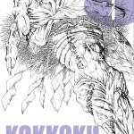 Kokkoku tome 1 couverture
